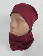 Комплект трикотажный шапка + баф бордовый Warmy