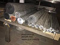 Алюминий прут Д16Т  ф45мм порезка