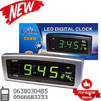 Часы настольные электронные серые CX 818  green