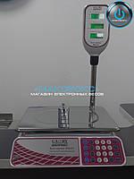 Весы с поверкой Camry 30 (ВТД)