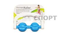 Массажер-ручной роликовый 2 шарика PS MS-02 MASSAGE ROLLER (пластик, l-17см,2 массажных шар.)