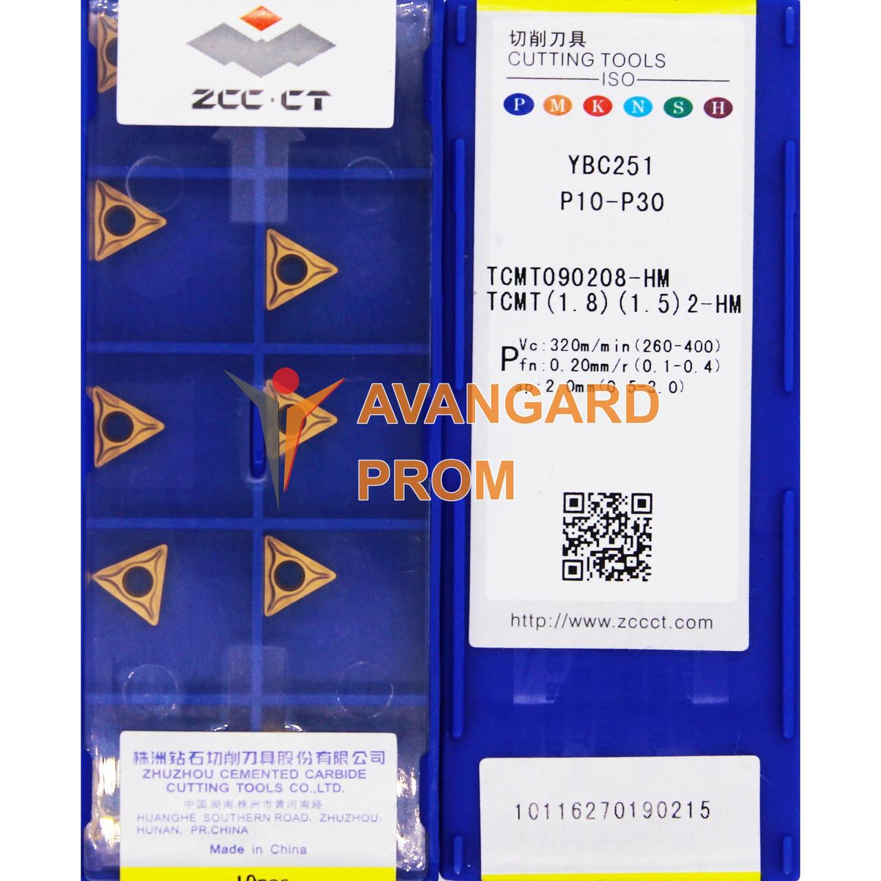 Пластина ZCC-CT TCMT090208-HM YBC251