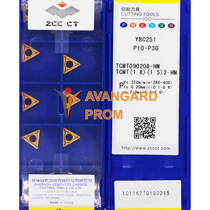 Пластина ZCC-CT TCMT090208-HM YBC251, фото 2