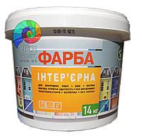 Интерьерная краска Рідна Хатина 14 кг