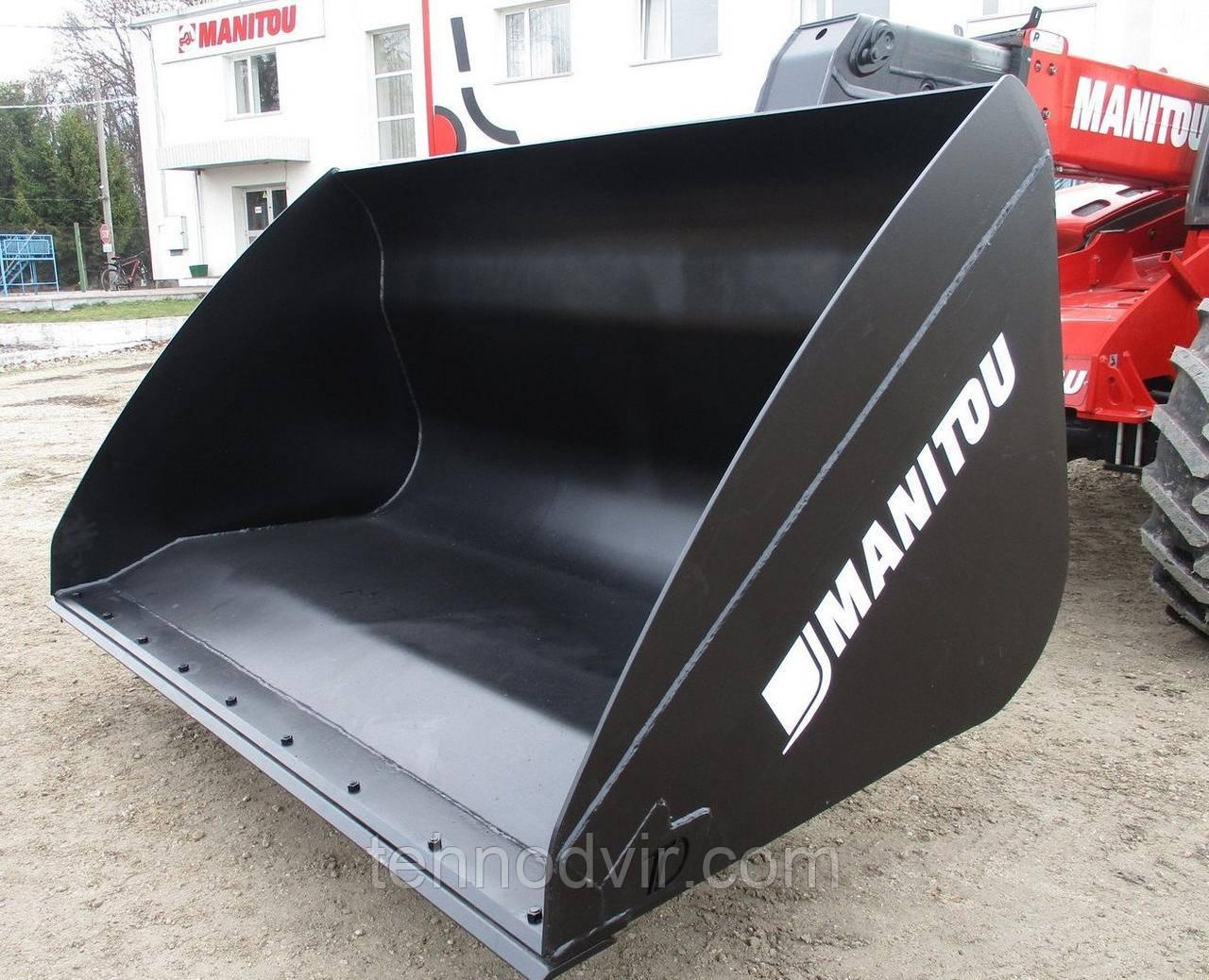 Новый Ковш MANITOU 10мм - универсальный ковш маниту 2,5 м³