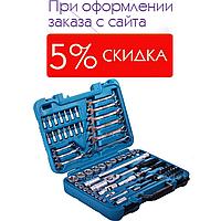 Набор инструментов Hyundai K 70 оригинал