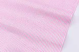"""Отрез сатина """"Мелкая полоска"""" розовая на белом №2328с размер 62*160, фото 5"""