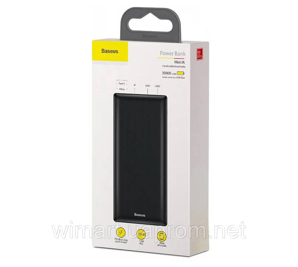 Внешний аккумулятор Baseus X30 Mini JA Fast Charge 3A 30000 mAh