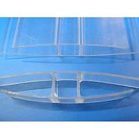 Соединительный профиль для поликарбоната 10 мм длинна 6 метров прозрачный, фото 1