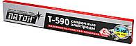 Т-590 Патон D-4мм Электроды сварочные (5кг) для наплавки деталей склонных к абразивному износу
