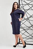 Платье  мод 738-2 размер 50,52,54,56 синее