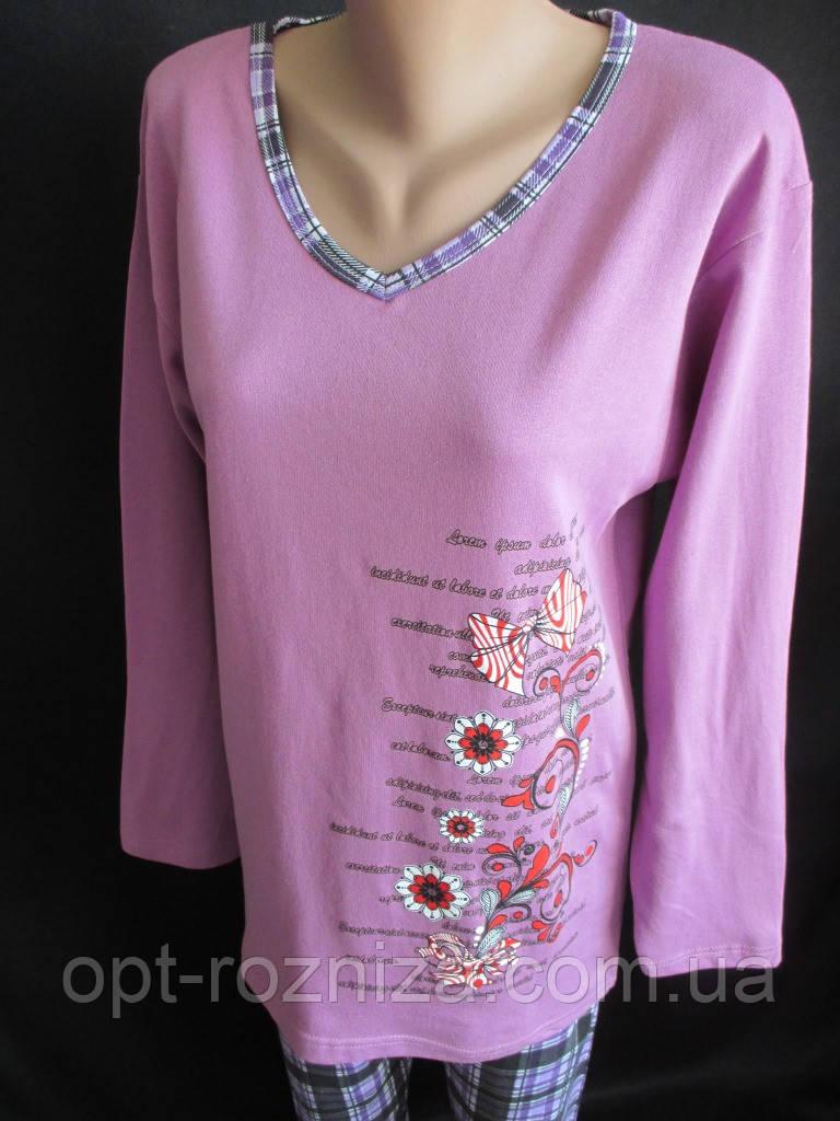 Женские пижамы на байке теплые на зиму - Оптом и в Розницу в Хмельницком f0dcf10fdd295