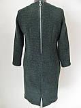 Теплое зимнее платье с карманами украшение в комплекте р.48 код 3001М, фото 3