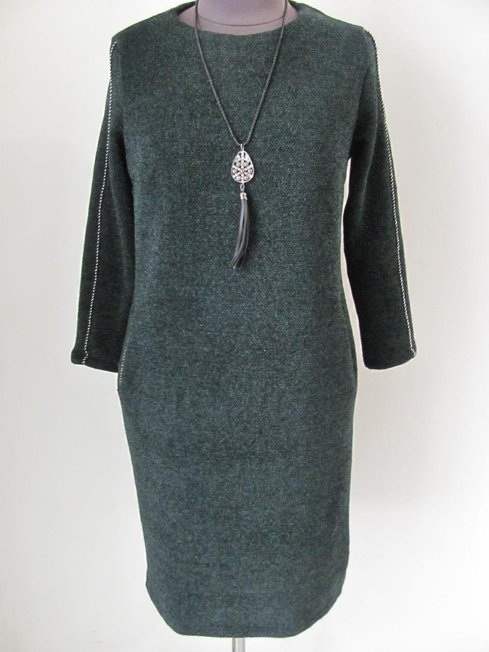 Теплое зимнее платье с карманами украшение в комплекте р.48 код 3001М