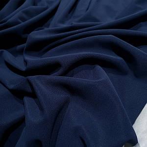 Трикотаж оттоман темно-синий