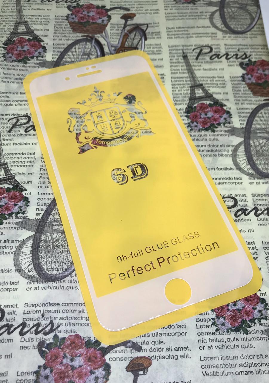 Iphone 7 plus защитное 3D 5D 6D 9D стекло Full Glue полное покрытие (белая окантовка) полный клей