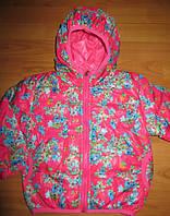 Куртка демисезонная для девочки (розовая) 1-2, 4-5 лет