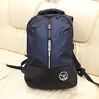 Городской мужской молодежный рюкзак