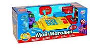 Кассовый аппарат Play Smart Мой магазин (2-7018)