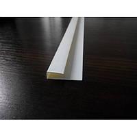 П-образный профиль белый  для панелей ПВХ и вагонки 3м - 5мм