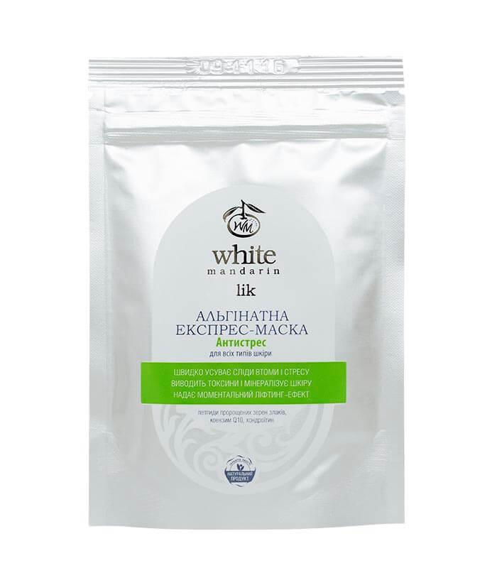 Экспресс-маска альгинатная для всех типов кожи White Mandarin, 30 г