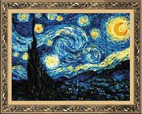 "1088 Ван Гог ""Звёздная ночь"""