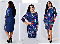 Дизайнерские праздничные платья 52-58р.
