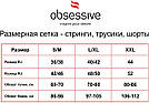 Трусы шорты женские кружевные черные Merossa Obsessive, фото 8