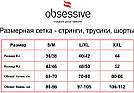 Трусики стринг с низкой талией черные 830 Obsessive, фото 7