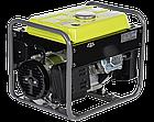 Генератор бензиновый Konner&Sohnen Basic KS 1200C, фото 3