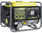 Генератор бензиновый Konner&Sohnen Basic KS 1200C, фото 6