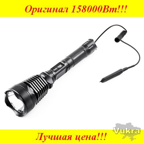 Тактический Охотничий фонарь Фонарик для охоты подствольный BL-Q2800 Трускавец