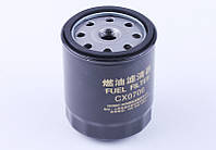 Фильтр топливный D-14mm DongFeng 244, Foton 244, ДТЗ 244 ( CX0706 )