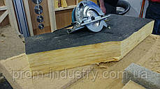 Дисковый нож INSUCUT для строителей 160-350мм, фото 2