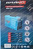 Зварювальний апарат Grand ММА-320 (дисплей), фото 9