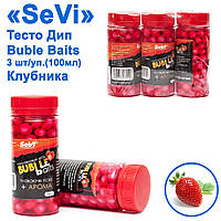 Тесто Дип Buble Baits 100ml Клубника