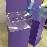 Короб для голосования наклонный верх