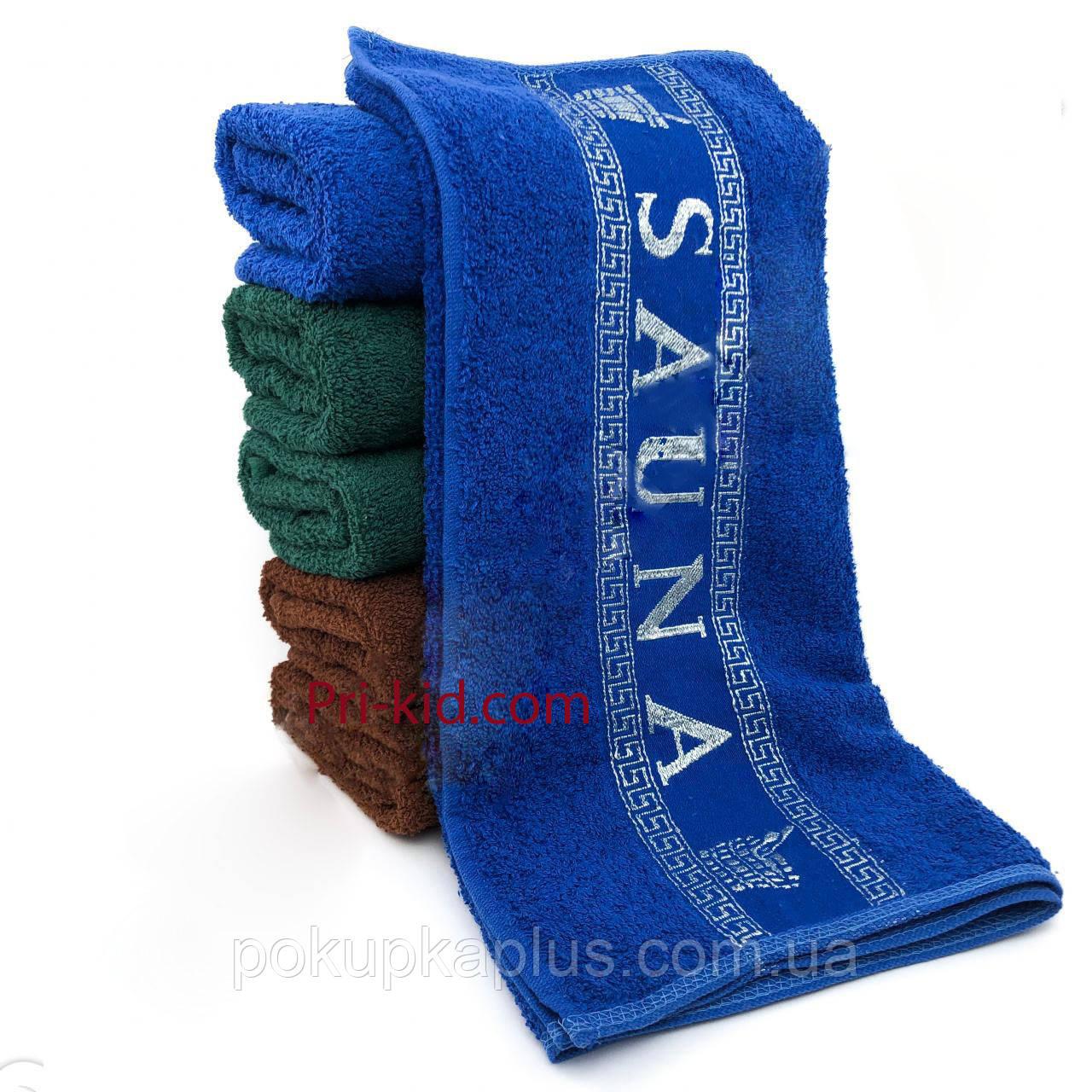 Набор полотенца махра Merzuka Турция 2 шт банное и лицевое Зеленый