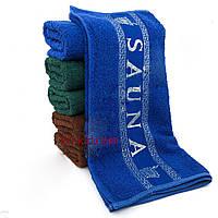 Набор полотенца махра Merzuka Турция 2 шт банное и лицевое Зеленый, фото 1