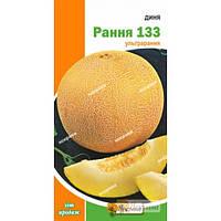 Семена дыни  Ранняя133 , 2 гр