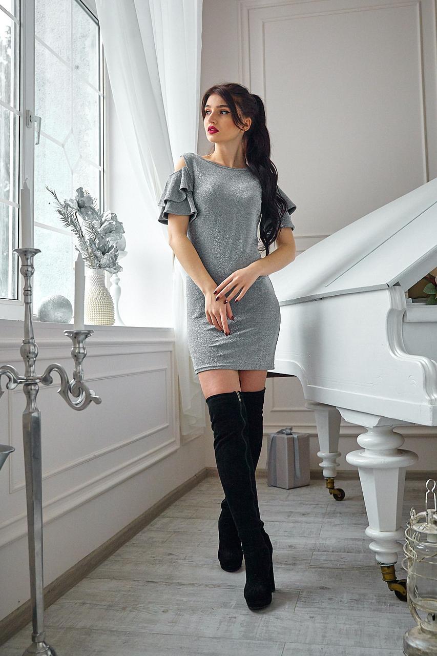 Сукня мод 559-4 розмір 42-44,44-46,46-48 сіре