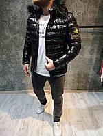 Зимняя мужская куртка Stone Island, Материал : Водоотталкивающий полиэстер, Цвет: черный