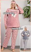 Теплая женская пижама  флис + махра, большие размеры