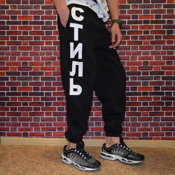 Мужские черные спортивные штаны