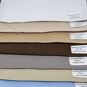 Римські штори Blackout Nova (7 варіантів кольору)