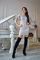 Платье  мод 559-5 размер 44,46,48 серебро
