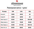 Женские чулки под пояс черные Obsessive 830, фото 5