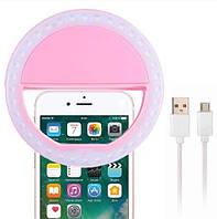 Светодиодное селфи кольцо Selfie Ring Light