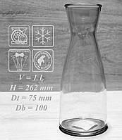 Декантер для вина Ossa Carafe 1 л