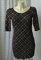 Платье женское нарядное вечернее мини стрейч бренд Atmosphere р.46
